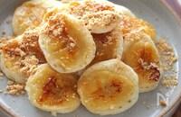 【離乳食・幼児食】卵不使用!  焼きバナナプチパンケーキ