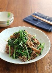 『ごはんがすすむ☆牛肉と水菜のバタポンガーリック』