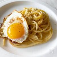 パルメッジャーノと卵のスパゲッティ