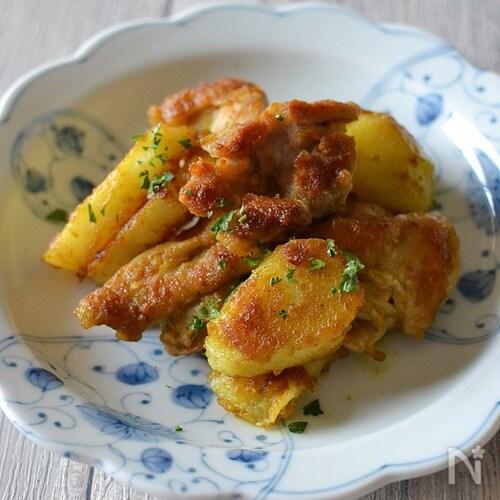 鶏もも肉のカレー炒め【作りおき】