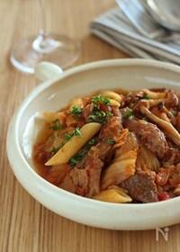 『牛すじ肉と白菜のトマト煮込み』