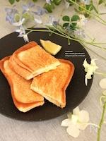 フライパンでレモンチーズホットサンド