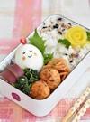 ふんわり白身魚揚げバーグ&スパゲティー【冷凍・作り置き】