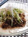 冷製とろとろ豆乳タンタン麺