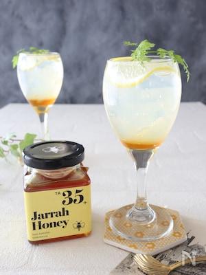 キュン!とすっぱいレモンゼリーのジャラハニースカッシュ
