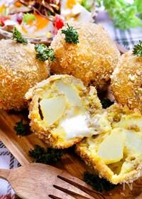 『至福の♡『ゴロっとじゃが芋ととろ~りチーズのカレーコロッケ』』