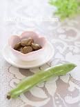 そら豆の甘煮 日本の旬の味 基本レシピ