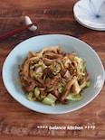 【メタボ解消レシピ】大豆ミートとキャベツのオイスター炒め