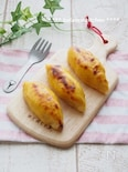 材料2つのスイートポテト 焼き芋リメイク