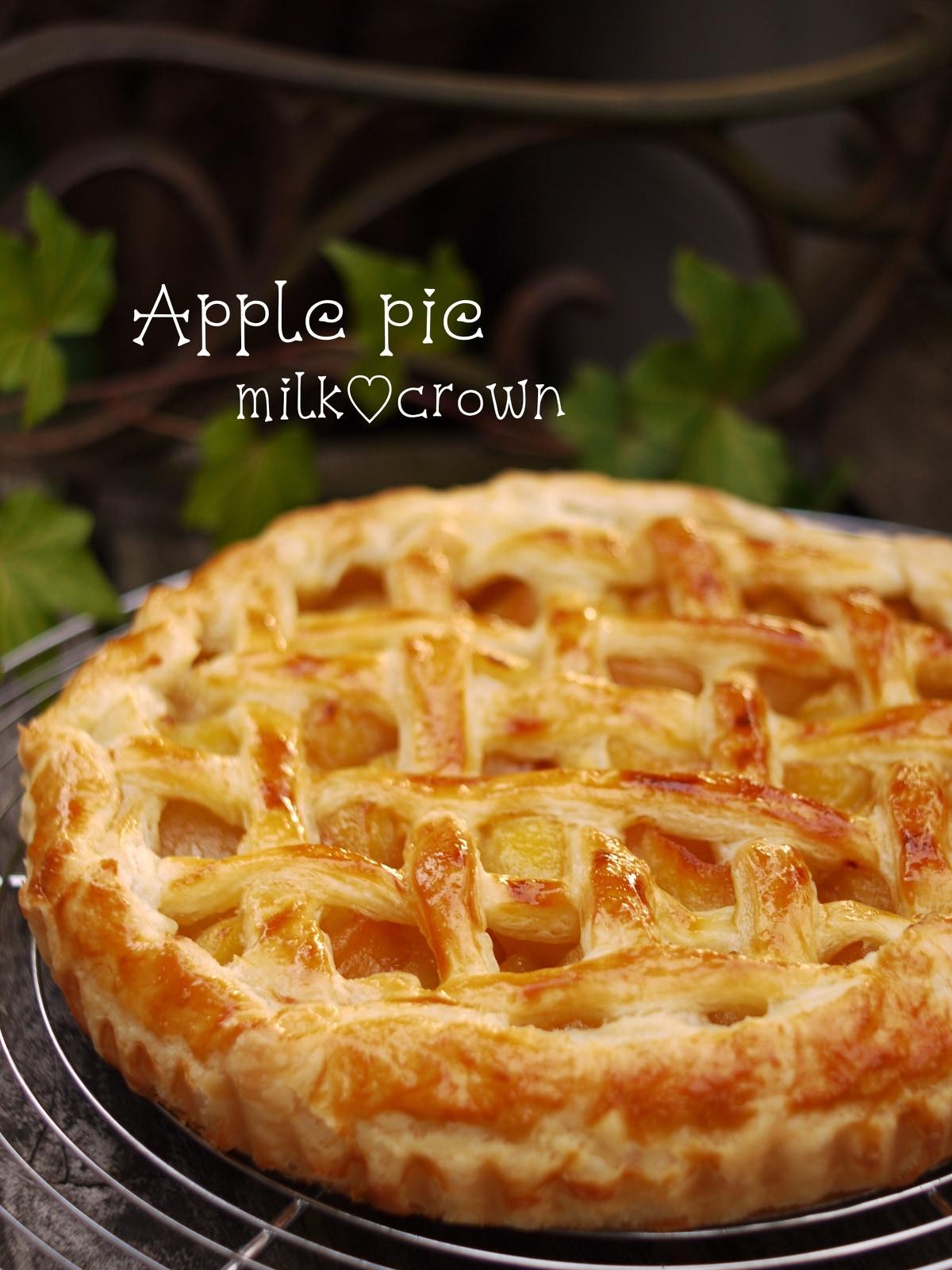 作り方 アップル パイ