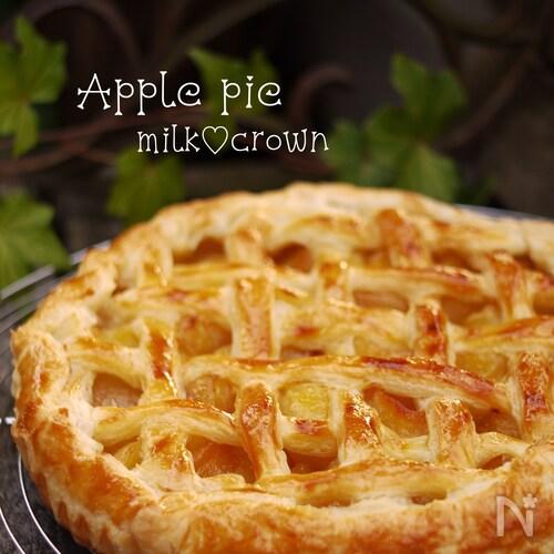 基本のアップルパイ*甘さ控えめ*全工程写真付きレシピ