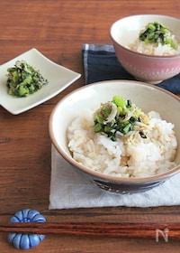 『白だしで簡単☆食欲そそる◎小松菜とおじゃこのふりかけ』