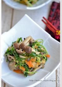 『水菜の中華風煮浸し【作りおき】』