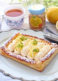 『簡単!なのに本格的!レモンバタークリームパイ(冷凍パイ使用)』