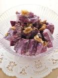 紫いものクリームチーズ和え