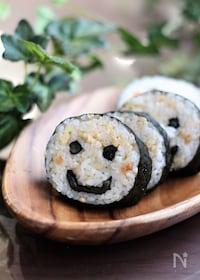 『にこにこスマイルマーク【飾り巻き寿司】』