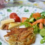 スイスのジャガイモ料理【ロスティ】朝ごはんやおつまみに♪