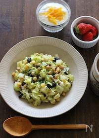 『春野菜とお豆のコンポタスプーンサラダ。』