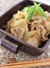 サトイモと豚肉の甘辛炒め、煮物風