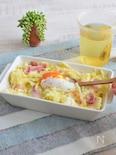 巣ごもり卵の豆乳ドリア*レンチン簡単♪