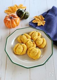 『かぼちゃのソフトクッキー』