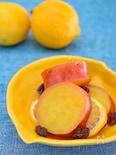 さつま芋のはちみつレモン煮