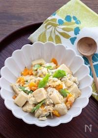 『【ヘルシーおかず】味付2つで簡単!高野豆腐の炒り豆腐』
