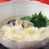 フワフワもっちり、牡蠣の蕪蒸し