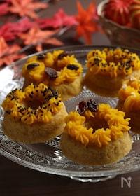 『グルテンフリー!かぼちゃの焼きドーナツ』