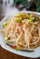 ご飯にかけても✨『ツナの麻婆豆腐もやし*』