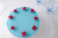 ローズ♡ブルーチーズケーキ