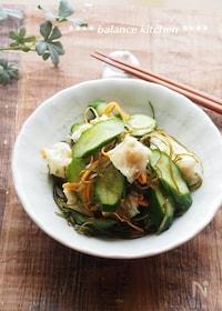 『【常備菜】きゅうりとキャベツの漬物サラダ』