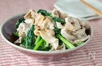 小松菜と豚薄切りのオイマヨ和え