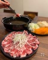 【しゃきしゃき野菜】ねぎしゃぶ鍋