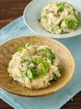 ポン酢で味つけ!里芋とレタスのマッシュサラダ