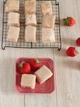豆腐でしっとりピンクのいちごケーキ(特定原材料7品目不使用)