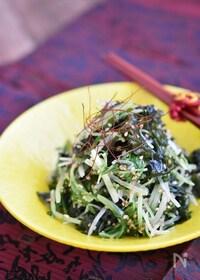 『水菜とわかめのナムル【作り置き】』