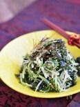 水菜とわかめのナムル【作り置き】