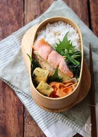 『【15分弁当】鮭のマヨチーズ焼き弁当。』