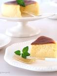 <材料3つ!>とろける美味しさ♡半熟チーズケーキ♡