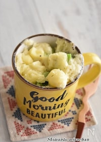『レンジで簡単!チーズたっぷり♪マグカップおかずマフィン』
