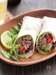 パクチーと牛肉のエスニック風ラップサンド
