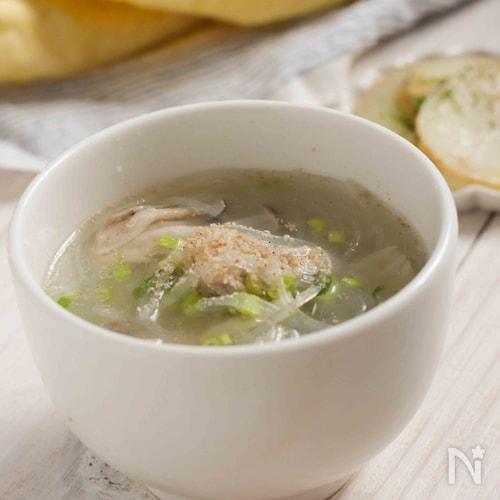 寒い日に飲みたい♪白湯風春雨スープ