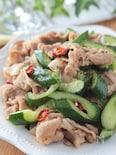 絶品!驚きの美味しさ!豚こま肉ときゅうりのペペロンチーノ炒め