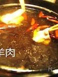 中国しゃぶしゃぶ溂羊肉シュワイヤンロウ