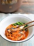 イワシの韓国風コチュジャンキムチ煮<BRUNO>