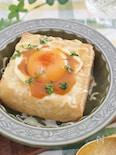 厚揚げのカレーチーズグラタン