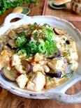 優しいおいしい簡単節約【なすとお豆腐のとろとろ中華煮】