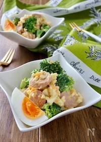 『ブロッコリーと魚肉ソーセージのタルタル卵サラダ』
