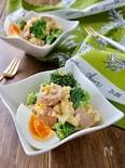 ブロッコリーと魚肉ソーセージのタルタル卵サラダ